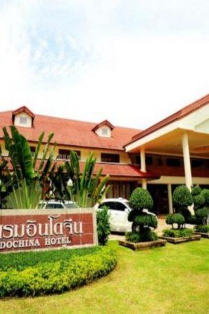โรงแรมอินโดจีน