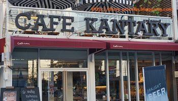 Cafe Kantary ปราจีนบุรี
