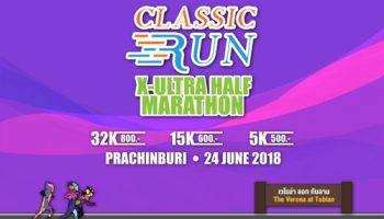 run_pj1